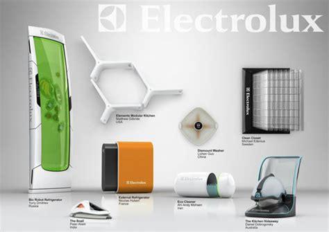 2010 일렉트로룩스 미래가전 디자인 공모전 최종 진출자 발표 한경닷컴
