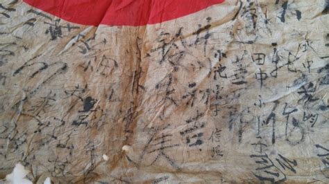 japanese prayer japanese prayer flag