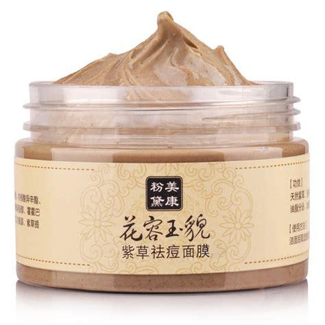 Masker Selulit Herbal skin care herbal comfrey mask