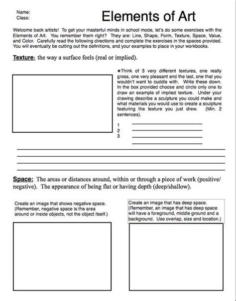 elements and principles of design pdf playuna elements of art worksheets elements and principles of