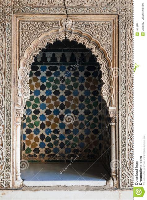 islamic decoration stock photography image 14939992