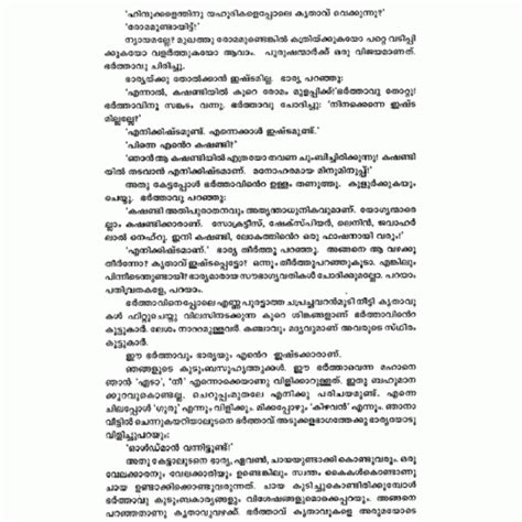 biography vaikom muhammad basheer malayalam basheer soorna krithikal indulekha com