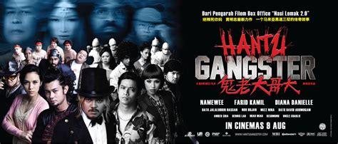 film hantu mandarin ashtaka daily mannin mainthargal news