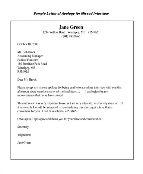 Sle Of Apology Letter To Ex business apology letter sle to 28 images professional