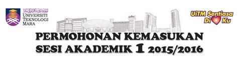 permohonan kemasukan ke ipta bagi sesi akademik 20162017 bagi lepasan panduan malaysia