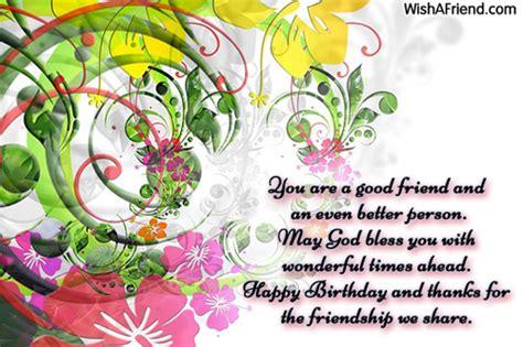 happy birthday quotes   friend facebook image