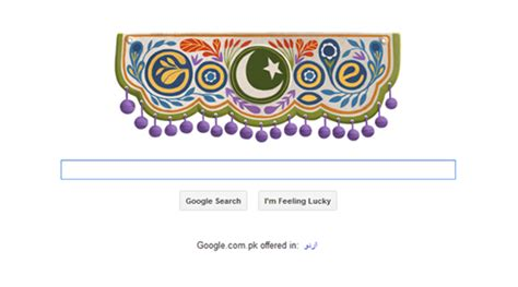 Landmark E0115 Xiaomi Redmi Note 4 Custom Cover celebrates pakistan s 68th independence day with a doodle