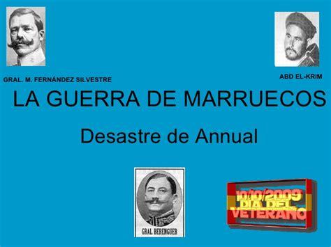 la guerra de marruecos 8490609780 desastre de annual