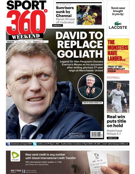 David Moyes Memes - the best david moyes taking over at manchester united