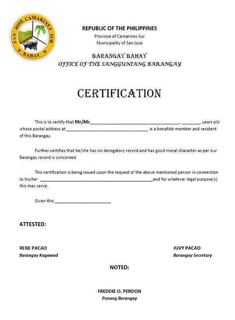 sle barangay certification letter barangay certificate best free home design idea