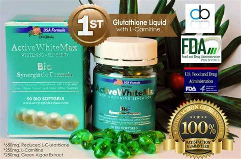 active white max glutathione green