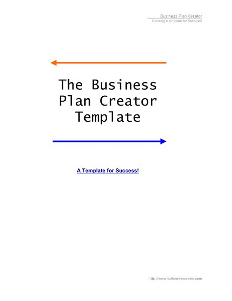 Cover Page For Business Plan Template 7 best images of sle business plan cover sheet