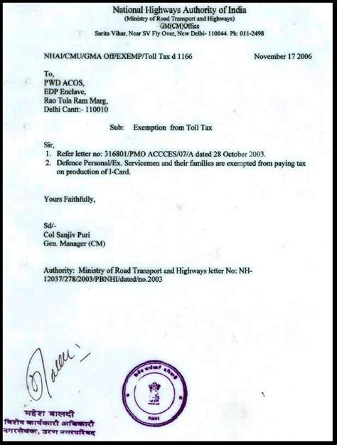 Request Letter Sle For Gate Pass Ex Airmen Snco Airforce Army And Navy Exemption From Toll Tax To Ex Servicemen