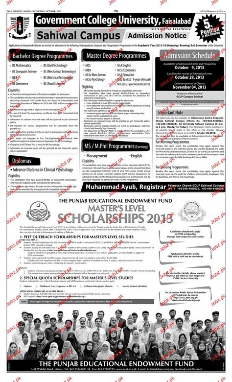 Government For Mba In It by Government College Admission In Bs Mcs And Mba