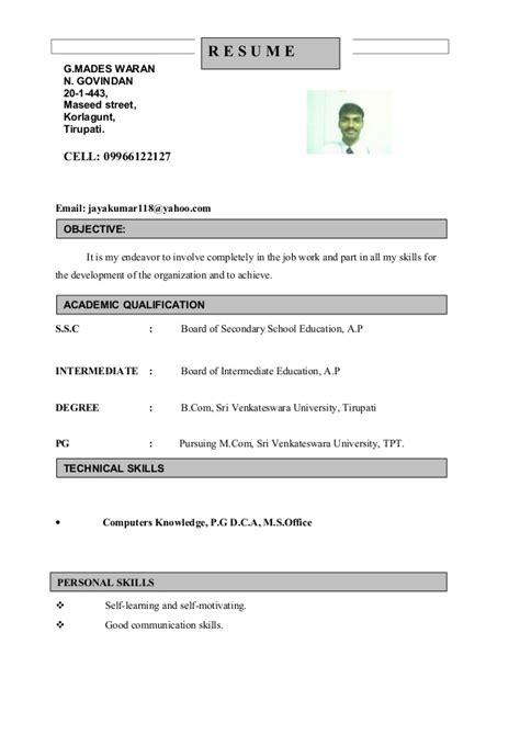 front desk job openings resume for front office associate docx1