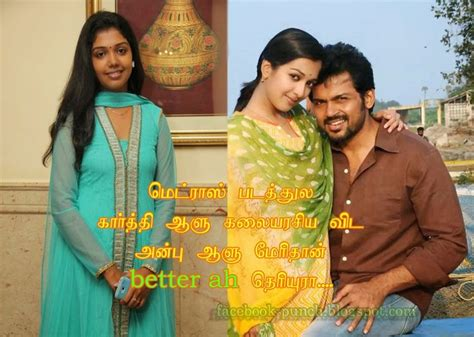 Madras Movie Friends Dialouge Picture Download | 17 best images about facebook collection on pinterest