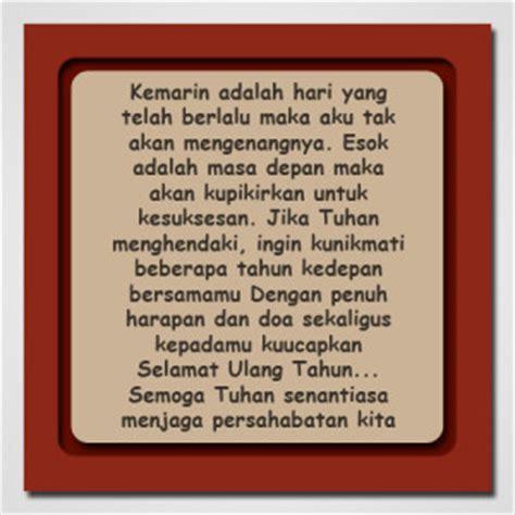 ucapan selamat pagi indonesia 300x300 kata kata ucapan selamat pagi apps directories