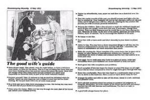 This 1955 Good House Wife S Guide Explains How Wives Should Treat » Home Design 2017