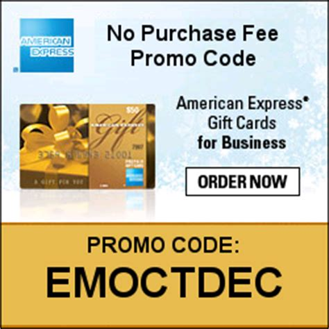 Gift Card And Promotional Codes - no fees american express gift card promo code