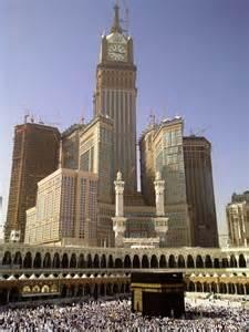 Abraj Al Bait by Abraj Al Bait Clinic