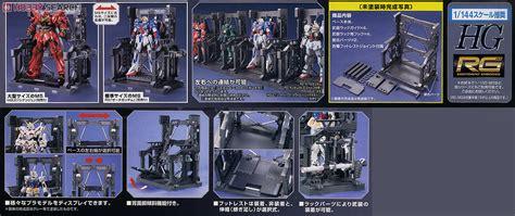Base 2 Bandai 1 system base 001 gun metal gundam model kits images list