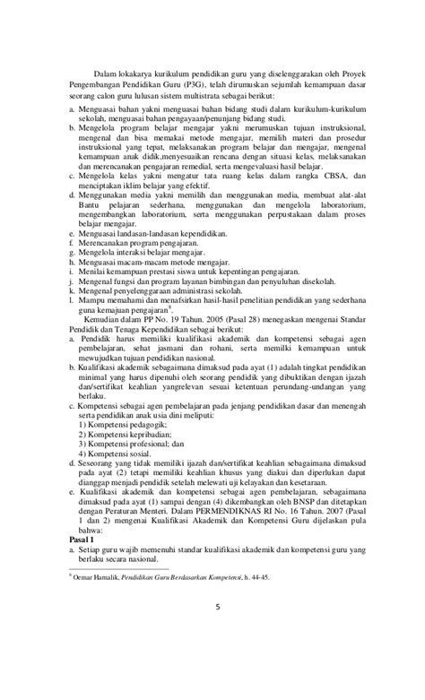 Standar Kompetensi Dan Sertifikasi Guru Dr E Mulyasa laporan ppl