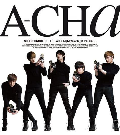 download mp3 album play super junior album super junior a cha download tracklist music video