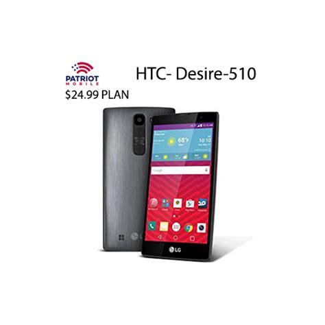 dioda led htc desire 510 htc desire 510 with patriot 24 99 plan wireless shop