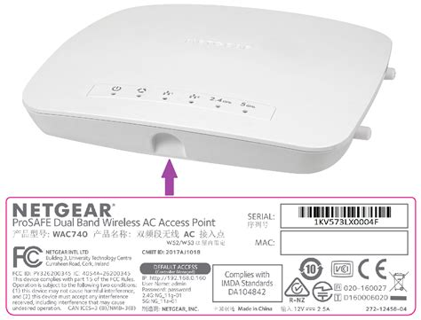 How Do Find My How Do I Find My Serial Number Answer Netgear Support