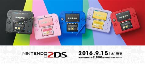 Paling Murah New 3ds Xl Pikachu Yellow Cfw Permanen 64gb n direct nintendo 2ds new happy price selection titles launching on sept 15 in japan