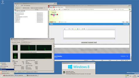 theme windows 10 classic how can i make windows 8 use the classic theme super user