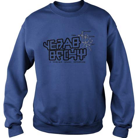 T Shirt Qunill Guardians Of The Galaxy Terbaru quills new gear shirt quill s shirt in guardians