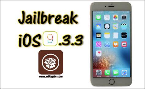 jailbreak ios    pangu jailbreak