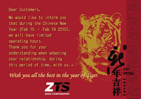new year year of the meaning new year 2010 year of the tiger meaning 28 images new