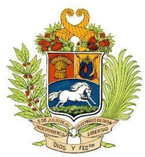 imagenes del escudo de venezuela actualizado el caballo que el escudo nacional se merece venezuela