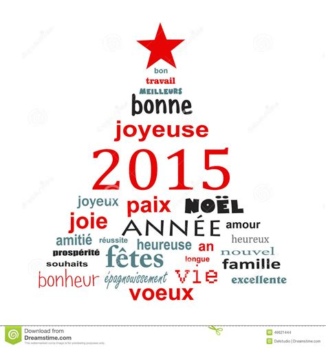 printable christmas cards in french 2015 new year french text word cloud greeting card stock