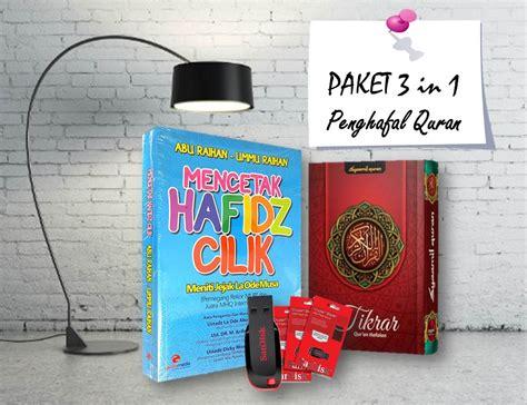 Paket Ramadhan 1 penghafal alquran