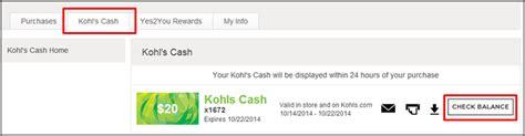 Can I Use Kohl S Cash On Gift Cards - kohl s cash balance