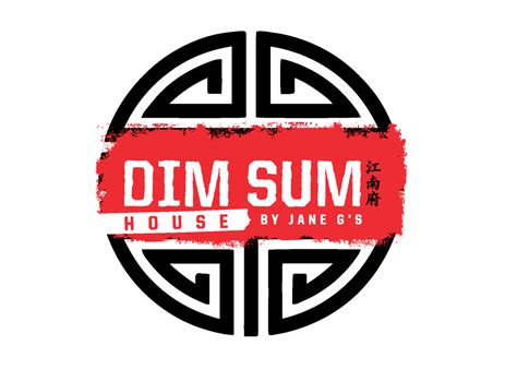 dim sum house dim sum house now open in university city philadelphia magazine