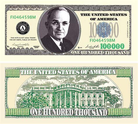 FakeMillion $100,000.00 CASINO PARTY MONEY - FakeMillion $100000 Bill