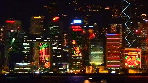 hong kong light symphony of lights hong kong