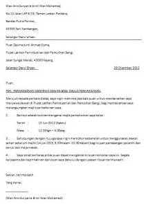anis suryanie contoh surat permohonan menyewa dewan