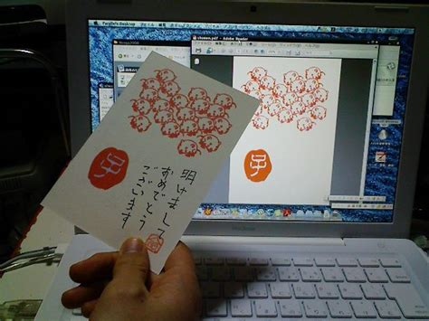 Amazon Gift Card Use In Japan - how to write japanese new year s cards talenthub blog live and work in japan
