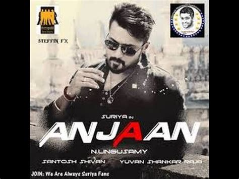 related to ek do theen anjan video song surya youtube full download anjaan tamil movie song kaadhal aasai