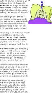 Poem best friend in hindi by tavneet singh