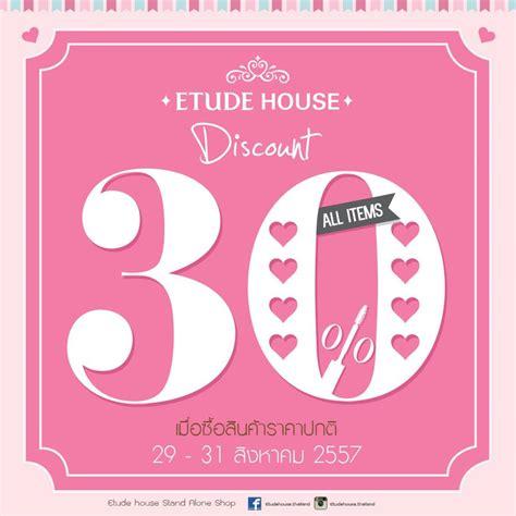 Promo Lipstick Etude House Terlaris etude house coupon 2018 2018 subaru forester deals