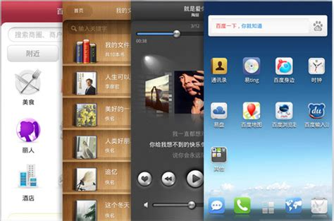baidu android baidu announces android os alternative confirming its mobile aspirations