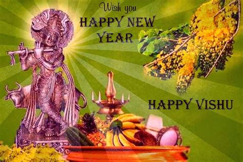 good wishes cards for vishu malayalam greetings images