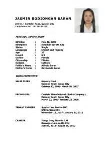 jasmin resume