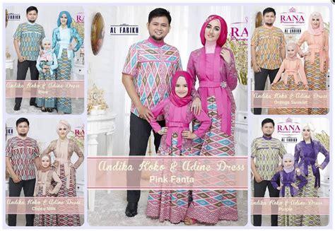 Baju Muslim Keluarga Pesta 25 model baju pesta keluarga muslim modern terbaru 2018